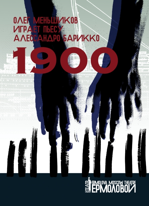 1-1900